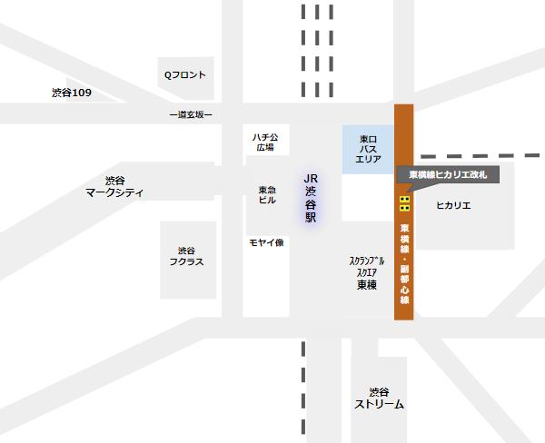 渋谷駅乗り換え(東横副都心線ヒカリエ改札から東口バスのりば)