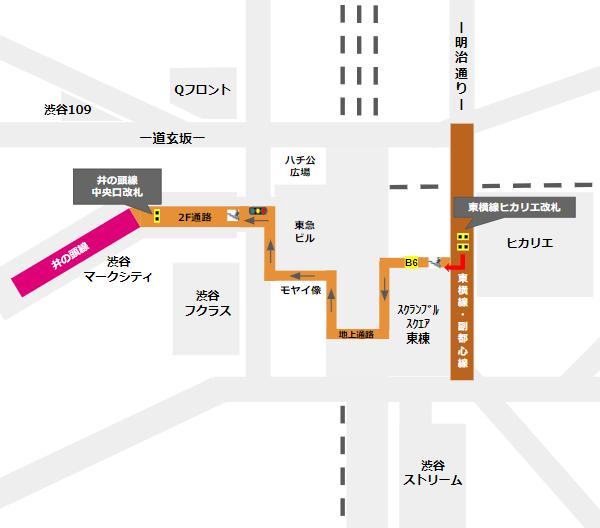 渋谷駅乗り換え(東急東横/副都心線ヒカリエ改札から京王井の頭線)