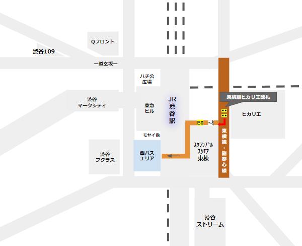 渋谷駅乗り換え(東横副都心線ヒカリエ改札から西口バスのりば)