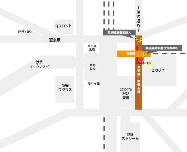 渋谷駅乗り換え(東急東横/副都心線宮益坂改札から銀座線)