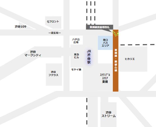 渋谷駅乗り換え(東横副都心線宮益坂改札から東口バスのりば)