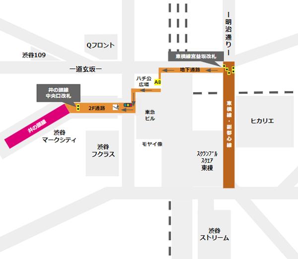 渋谷駅乗り換え(東急東横/副都心線宮益坂改札から京王井の頭線)