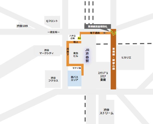 渋谷駅乗り換え(東横副都心線宮益坂改札から西口バスのりば)