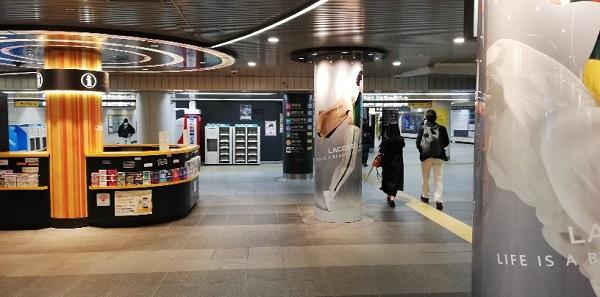 東急東京メトロ渋谷駅観光案内所前(インフォメーションデスク)