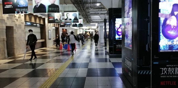 渋谷駅JR線玉川改札前の通路