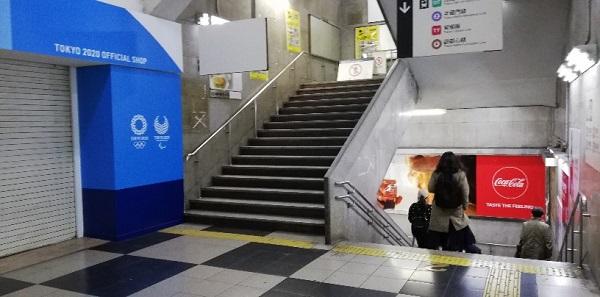 渋谷駅JR線玉川改札前の階段