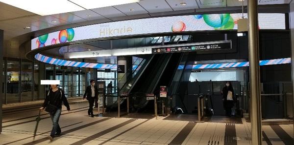 渋谷ヒカリエのB5エスカレーター