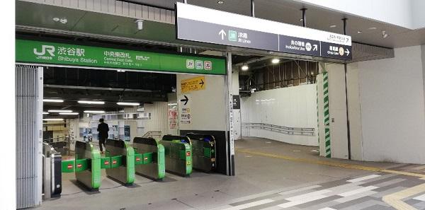 渋谷駅JR線中央東改札前