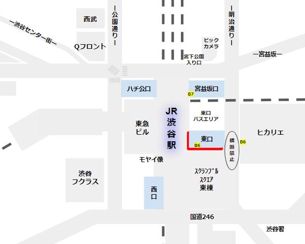 渋谷駅東口周辺
