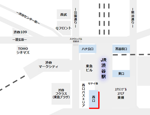 渋谷駅西口周辺