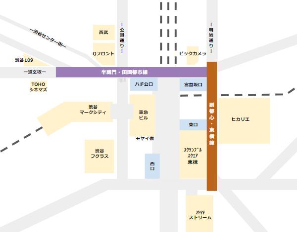 渋谷駅半蔵門線、東横線マップ