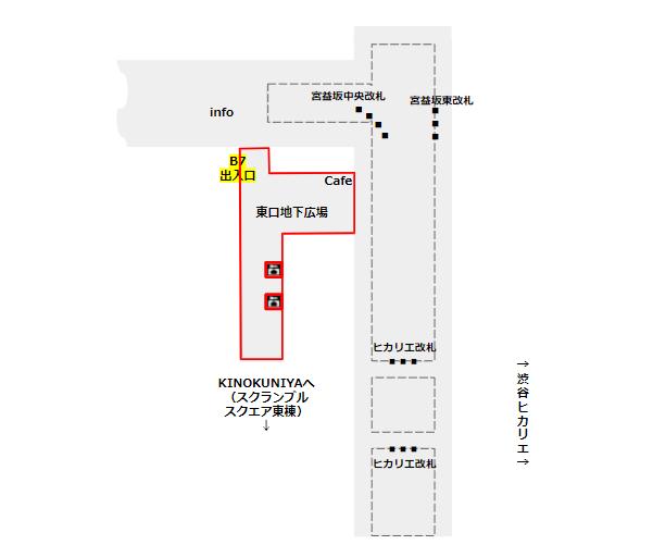 渋谷駅東口地下広場、ロッカーの場所