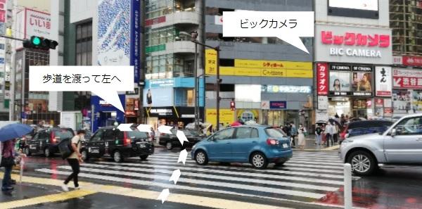 渋谷駅宮益坂、ビックカメラ前の交差点