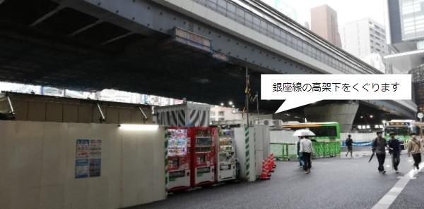 渋谷駅東口、銀座線高架下