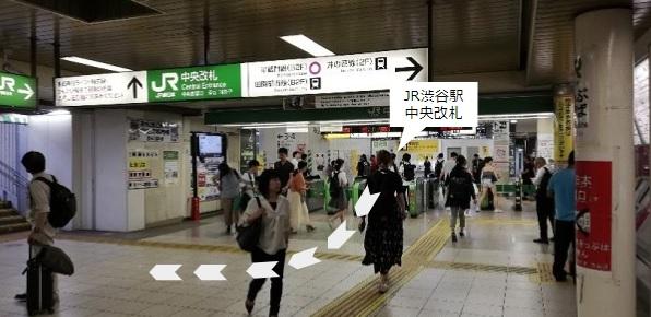 渋谷駅JR中央改札前
