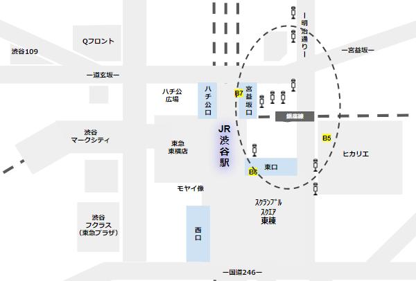 渋谷駅東口バスのりば