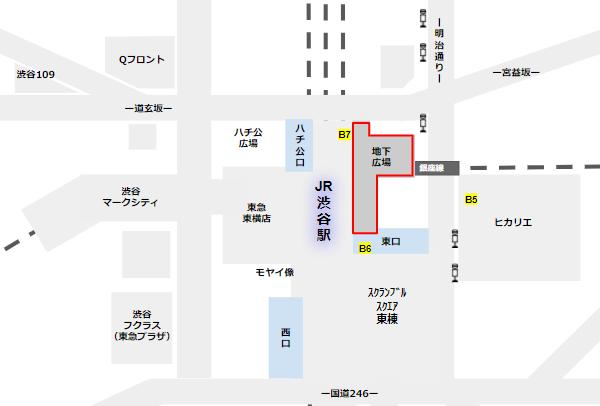 渋谷駅東口地下広場の位置