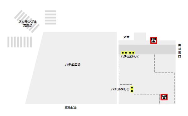 渋谷駅ハチ公改札に近いロッカー