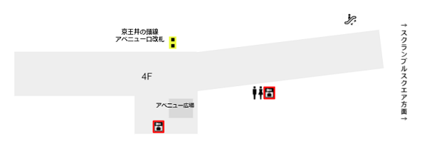 渋谷駅京王線近くのロッカー