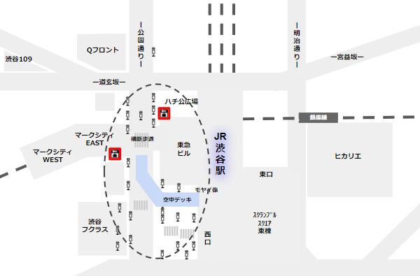 渋谷駅西口バスのりば近くのロッカー
