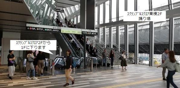 渋谷スクランブルスクエア2Fエスカレーター