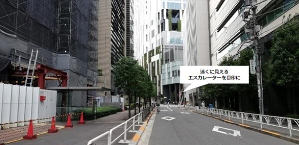 渋谷ストリーム新南口側