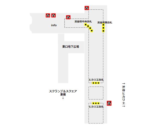 渋谷駅ロッカー(東横線近く)