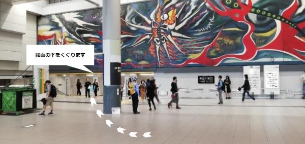 京王線通路(岡本太郎絵画下)