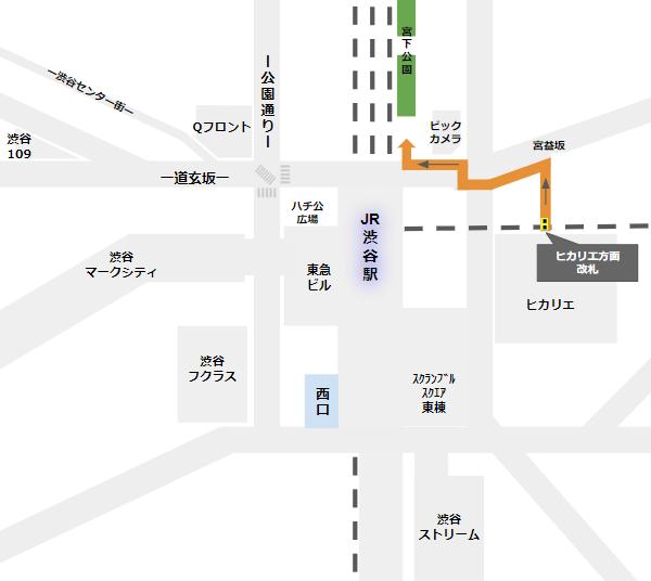 渋谷ミヤシタパークへの行き方経路(銀座線ヒカリエ方面改札から)