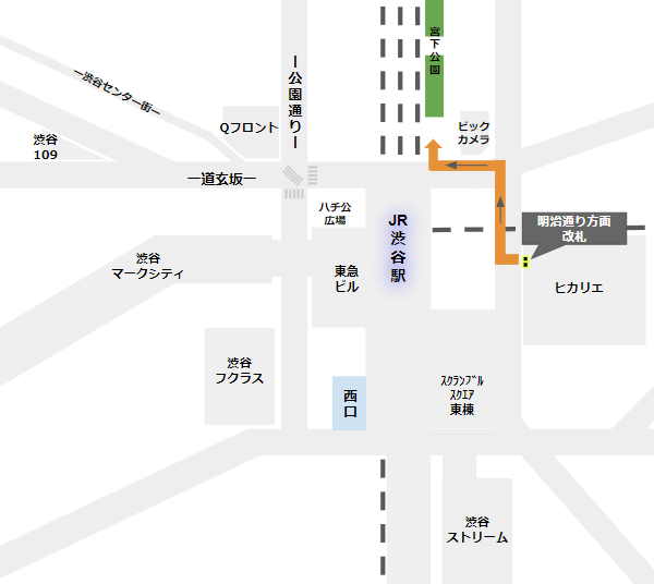 渋谷ミヤシタパークへの行き方経路(銀座線明治通り方面改札から)