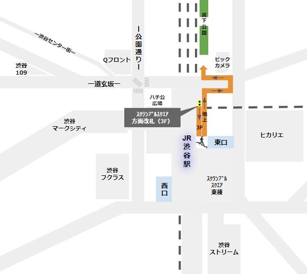 渋谷ミヤシタパークへの行き方経路(銀座線スクランブルスクエア方面改札から)