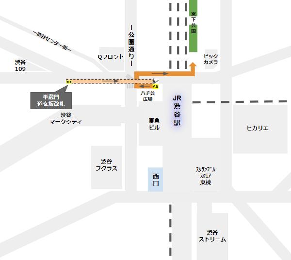 渋谷ミヤシタパークへの行き方経路(半蔵門線道玄坂改札から)