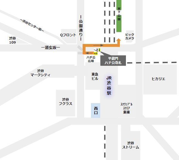 渋谷ミヤシタパークへの行き方経路(半蔵門線ハチ公改札から)