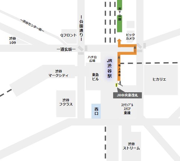 渋谷ミヤシタパークへの行き方経路(JR中央東改札から)