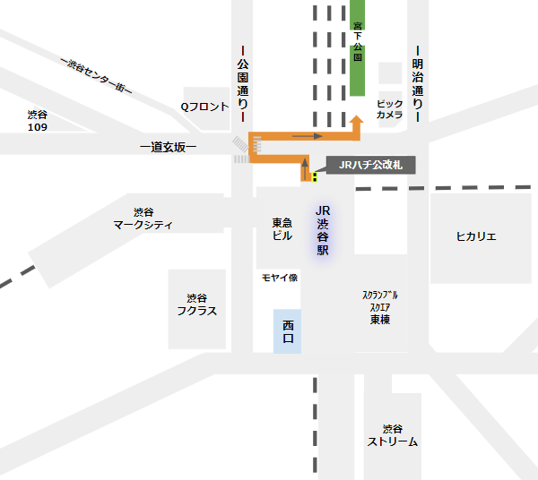 渋谷ミヤシタパークへの行き方経路(JRハチ公改札から)