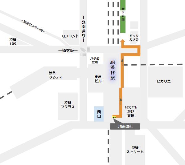 渋谷ミヤシタパークへの行き方経路(JR南改札から)