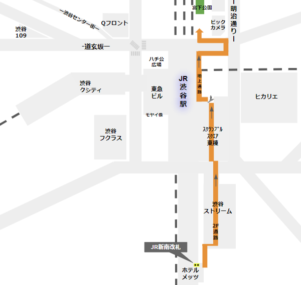 渋谷ミヤシタパークへの行き方経路(JR新南改札から)