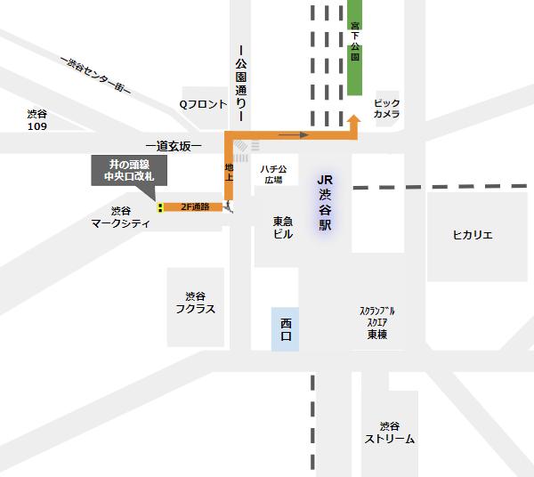 渋谷ミヤシタパークへの行き方経路(京王線中央口改札から)
