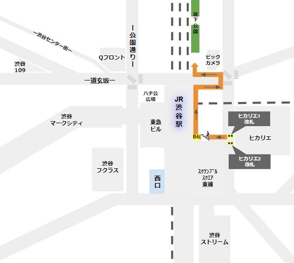 渋谷ミヤシタパークへの行き方経路(東急線ヒカリエ改札から)