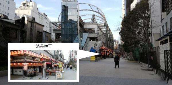 宮下公園の渋谷横丁