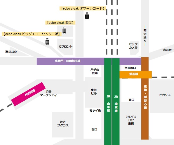 渋谷駅荷物預かり場所北エリア