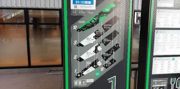 渋谷宮下公園のマップ