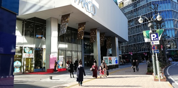 渋谷パルコ出入り口
