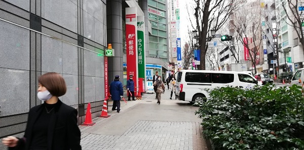 宮益坂の渋谷郵便局