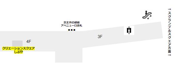 渋谷クリエーションスクエアの場所