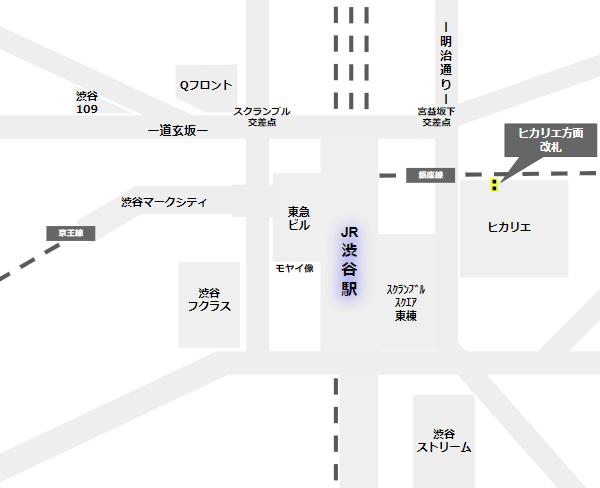 渋谷ヒカリエへの行き方(銀座線ヒカリエ方面改札からの経路)