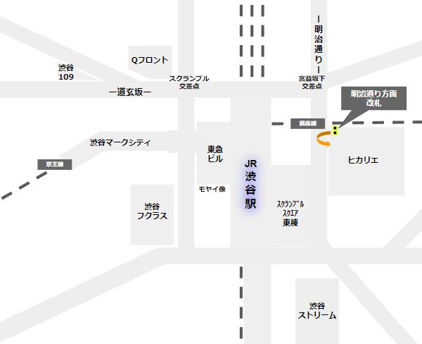 渋谷ヒカリエへの行き方(銀座線明治通り方面改札からの経路)