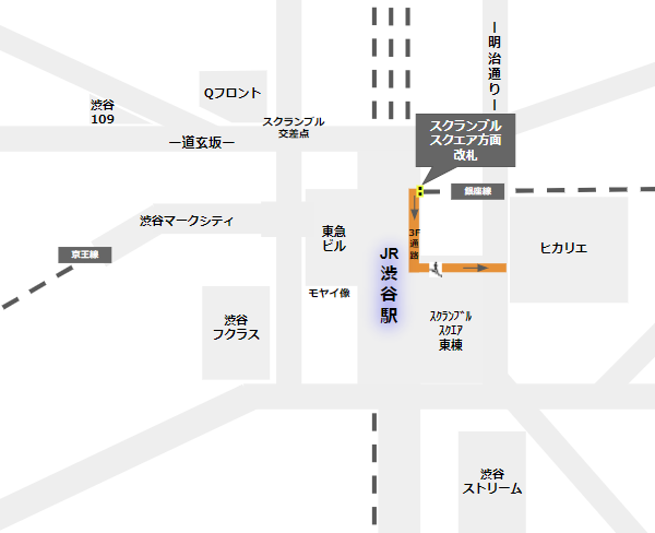 渋谷ヒカリエへの行き方(銀座線スクランブルスクエア改札からの経路)