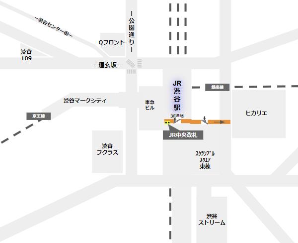渋谷ヒカリエへの行き方(JR線中央改札からの経路)