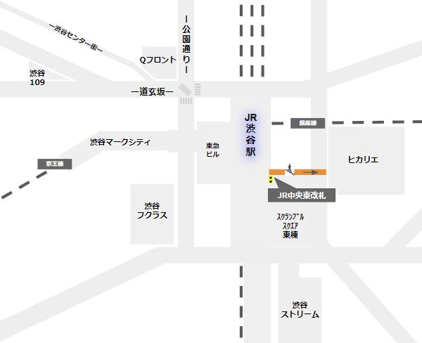 渋谷ヒカリエへの行き方(JR線中央東改札からの経路)